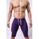 Men's Fashion Colorblock Letter Printed Drawstring Waist Skinny Yoga Shorts