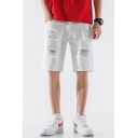 Summer Fashion Ripped Distressed Men's Fitted Casual Jeans Denim Shorts