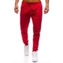 Men's Fashion Simple Plain Drawstring Waist Cotton Sweatpants
