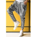 Men's Hot Fashion Solid Color Drop-Crotch Shining Harem Pants