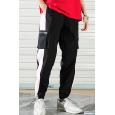 Men's Cool Fashion Colorblock Patched Side Zipped Pocket Drawstring Cuffs Casual Cargo Pants