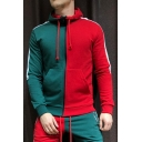 Guys Cool Fashion Colorblock Two-Tone Long Sleeve Sport Slim Zip Up Hoodie