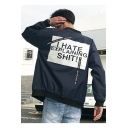 Guys Cool Funny Letter I HATE EXPLAINING SHIT Back Long Sleeve Zip Up Jacket