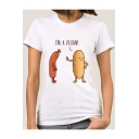 Funny Cartoon Letter I'M A VEGAN Printed White Short Sleeve Casual Tee