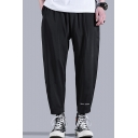 Guys Black Cool Fashion Letter Printed Casual Loose Carrot Pants