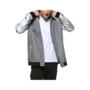 Guys Trendy Stand Collar Long Sleeve Button Down Grey Varsity Baseball Jacket