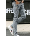 Men's Fashion Basic Plain Button Embellished Zip-fly Slim Fit Casual Jeans