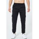 Men's Trendy Flap Pocket Simple Solid Color Drawstring Waist Casual Sports Sweatpants