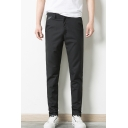 Men's Fashionable Basic Simple Plain Straight Business Dress Pants