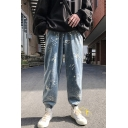 Men's Hip Pop Style Fashion Polka Dot Printed Elastic Cuffs Blue Casual Relaxed Sweatpants