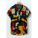 Summer Mens Irregular Color Block Short Sleeve Button Up Cotton Loose Shirt (Pictures for Reference)
