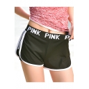 Popular Letter PINK Waist Loose Sport Quick Dry Yoga Running Shorts