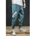 Guys Trendy Colorblock Letter Patched Drawstring Waist Elastic Cuff Casual Tapered Track Pants