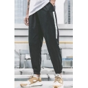 Guys New Fashion Contrast Tape Side Drawstring Waist Elastic Cuffs Casual Tapered Pants