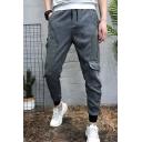Men's New Fashion Solid Color Zipper Embellished Drawstring Waist Multi-pocket Cargo Pants