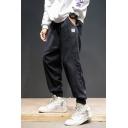 Men's Fashion Simple Plain Drawstring Waist Gathered Ankle Casual Cotton Tapered Cargo Pants