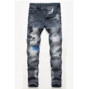 Men's Hot Fashion Vintage Washed Zip-fly Grey Ripped Jeans