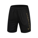Men's Summer Trendy Arrow Logo Printed Elastic Waist Relaxed Sports Sweat Shorts