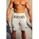 Men's Cool Fashion Letter ADONIS Printed Drawstring Waist Running Athletic Shorts