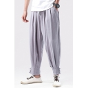 Men's New Fashion Simple Plain Drawstring Waist Frog Button Gathered Cuff Casual Loose Tapered Pants