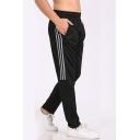 Men's Fashion Contrast Striped Side Elastic Waist Running Sports Track Pants