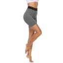 Womens Summer New Stylish High Rise Bum Lift Sport Training Yoga Shaping Slim Shorts