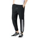 Trendy Classic Three Bars Stripes Pattern Drawstring Waist Elastic Cuffs Loose Track Pants
