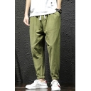 Men's New Fashion Simple Plain Drawstring Waist Elastic Cuffs Casual Loose Tapered Pants