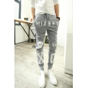 Men's Fashion Letter XD Printed Drawstring Waist Slim Fit Casual Sweatpants