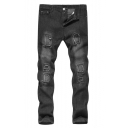 Men's New Fashion Solid Color Patch Stretch Slim Fit Casual Jeans