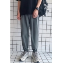 Guys New Fashion Simple Plain Elastic Cuffs Loose Fit Casual Tapered Pants