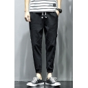 Men's Simple Fashion Colorblock Patched Side Drawstring Waist Elastic Cuffs Leisure Tapered Pants