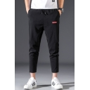 Guys Trendy Letter SPORTS Patchwork Drawstring Waist Casual Relaxed Tapered Pants