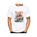 Summer Popular The Great Ramen Sea Monster Printed Short Sleeve Casual Tee