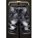 Men's Summer Fashion Letter Embroidery Ripped Detail Black Slim Fit Denim Shorts