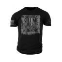 Gunt Style Street Letter KILL ME Printed Short Sleeve Slim T-Shirt for Men