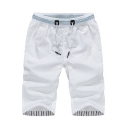 Men's Summer Fashion Contrast Stripe Trim Drawstring Waist Casual Shorts