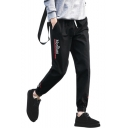 Men's Trendy Letter MORLBARO Printed Drawstring Waist Elastic Cuffs Casual Track Pants