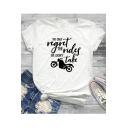 Simple Letter REGRET Motor Print White Short Sleeve Graphic Tee