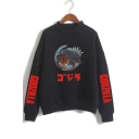 Godzilla King of the Monsters Mock Neck Long Sleeve Loose Fit Pullover Sweatshirt