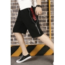 Men's Summer Trendy Letter Printed Zip Embellished Black Cotton Casual Sweat Shorts