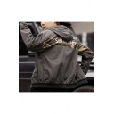 Guys New Stylish Letter Camo Patched Long Sleeve Zip Up Hooded Track Jacket