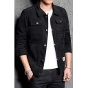 Guys Vintage Solid Color Turn-Down Collar Long Sleeve Button Down Fitted Corduroy Shirt Jacket