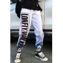 Men's Trendy Letter Printed Ombre Color Elastic Cuffs Loose Fit Casual Track Pants
