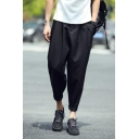 Guys Simple Fashion Solid Color Rolled Cuffs Pleated Detail Casual Loose Tapered Pants