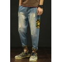 Men's Fashion Cool Camouflage Patched Rolled Cuffs Retro Ripped Jeans