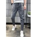 Men's New Fashion Side Striped Drawstring Waist Slim Fit Casual Sweatpants