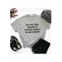 I'M THE GIRL Street Letter Print Grey Short Sleeve Casual Tee