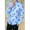 Mens Unique Check Print Long Sleeve Button Up Fitted Shirt