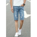 Men's Summer Trendy Simple Plain Slim Fit Casual Ripped Denim Shorts